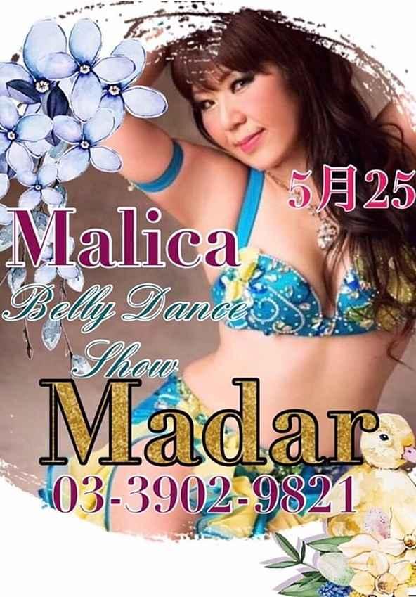 スタジオマリカ 第16回ベリーダンスショー