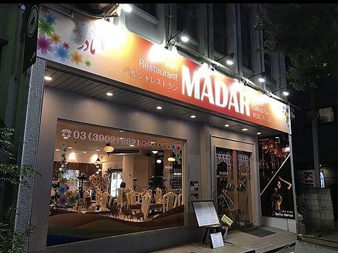 MADARマダール店舗